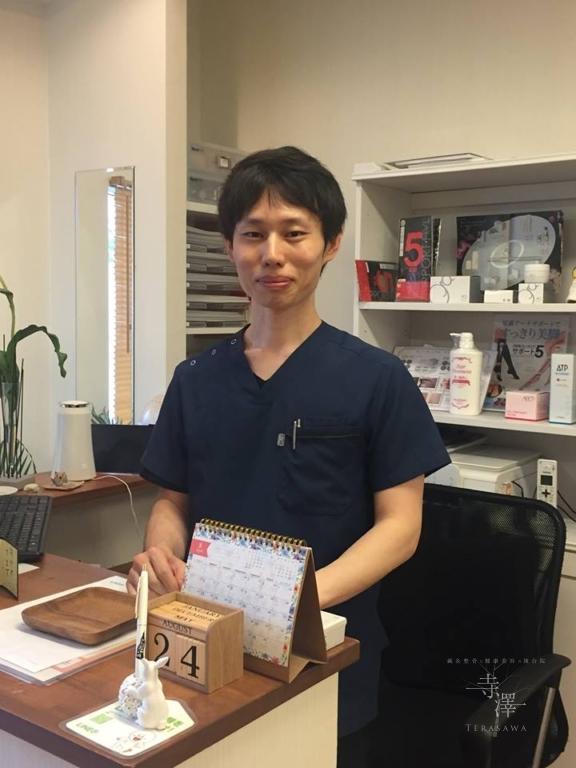 鍼灸師・寺澤貴晴
